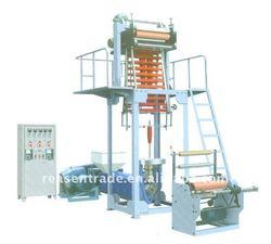 PE Plastic Film Extrusion Blowing Machine SJ-45X2