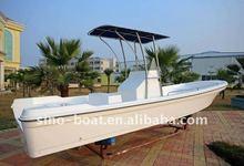 HB210 fishing boat