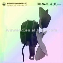 freezer fan motor 82/25
