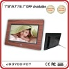 7 inch Wood-like Digital Photo Viewer with Full Function