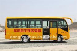 6.6m 24-35seats EQ6660PT6 Dongfeng school bus