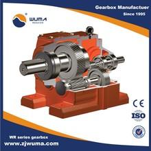 atv reverse gearbox