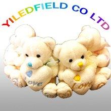 Teddy bear soft plush toy
