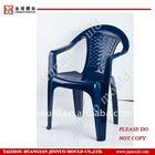 molde cadeira de plastico