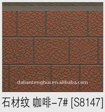 PU Sandwich Panel Fire proof Interior/ Exterior Wall Panel decorative heat ,insulation metal panel /unipan