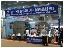 effectitive alta maquina de impresion flexografico(GYT-6800)