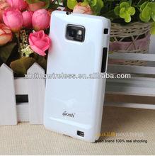 white UV coating case for samsung galaxy s2 i9100