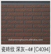 decorative wall siding panel/pu sandwich panel/aluminum foam wall panel for prefabricated house