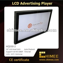 "55"" Full HD LCD Media Player (1080P, support LAN/WIFI/3G Network) (7~65"")"
