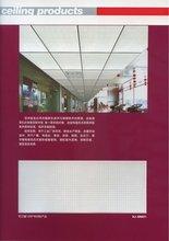 Mesh Ceiling/Stretched aluminum/Metal outdoor indoor grid net