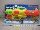 2013 Salable Water Spray Gun Toy