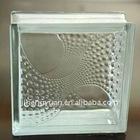 Phoenix tail glass block, 190*190*80MM