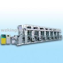 Plastic Film High Speed Computer Control Gravure Printing Machine