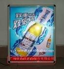 LED changing advertising