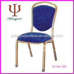 2012 room aluminum chair KYF-J007