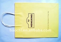Fashion luxury kraft paper bag for packaging gifts