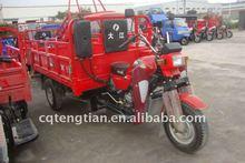 Ducar 150cc three wheeler bike for sale