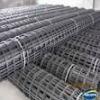 Plastic-Steel Geogrid Reinforcing