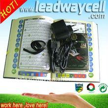 muslim digital pen al quran for QM9000 with screen