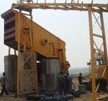 Screen Machine for Screening Stone/Sand/Ore/Coal