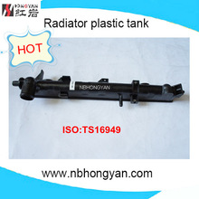 car radiator plastic tank for auto MAZDA ,MAZDA MPV PARTS OF water tank,OEM:GY0115200B/D