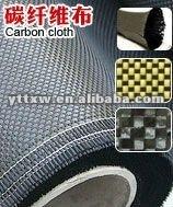3k carbon fiber fabric 200g/sq.m,3k plain carbon fiber cloth