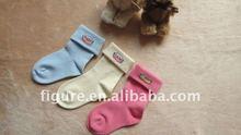 combed plain cotton/spandex children trendy cozy socks