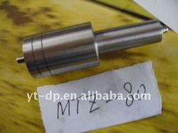 MTZ-80 diesel injector nozzle