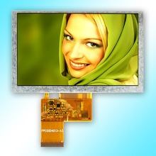 """5"""" tft lcd touch screen module white led backlight"""