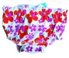 Super Soft Baby Swim Diaper