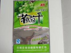 plastic packaging bag for food