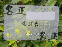 Fashion PVC card
