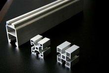 aluminum profile lead rail