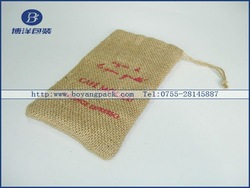small linburlap gift Coarse linen pouch one side drawstring