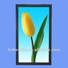 "55""Display high defintion video,indoor lcd display(VP550HD-V )"