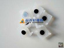 Good Quality Conductive Silicone Single Button