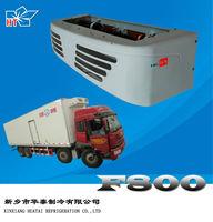F800 transport refrigeration, 7-8m freezer truck