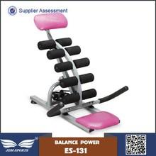 Exercise equipment balance power AB coaster