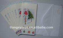 Greeting Card packaged in envelope