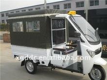 three 3 wheeler electric car for passengers CE