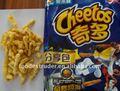 Queijo cheetos/cachos de milho que faz a maquinaria/rotativo cabeça extrusora linha de processamento