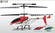 3.5ch helicopter walkera