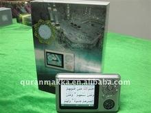 digital quran player--QM5700