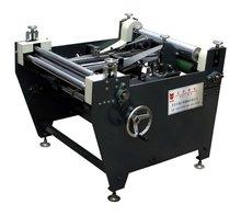 2011-12 Double edges folding machine for paper product{LS-600}
