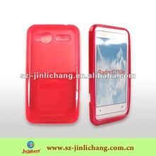 Nice skin TPU protective case for HTC Radar C110e