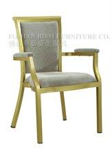 banquet chair/ dining chair/ metal arm chair L338F