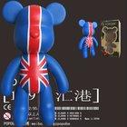 PVC vinyl toy
