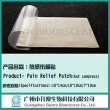 Chinese medical pain relief gel pack with CE approved