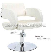 2012 White styling salon barber chair E-JZ006-50