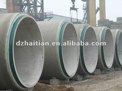 HLJ150-800 concrete vertical pipe making machine